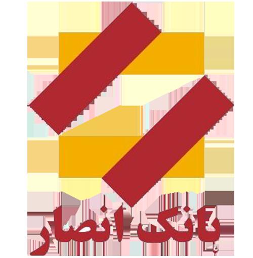 لوگو بانک انصار