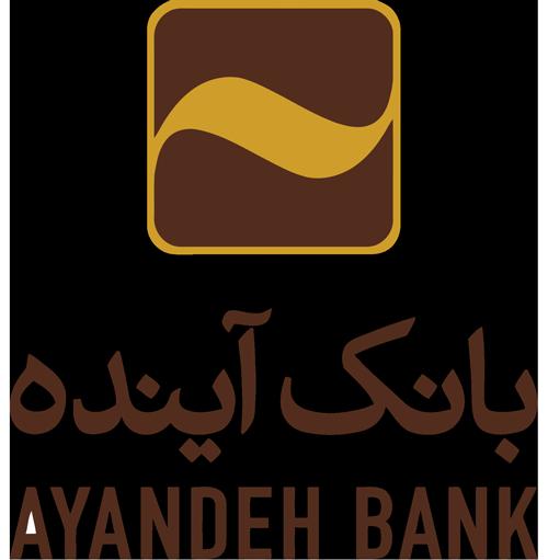 لوگو بانک آینده